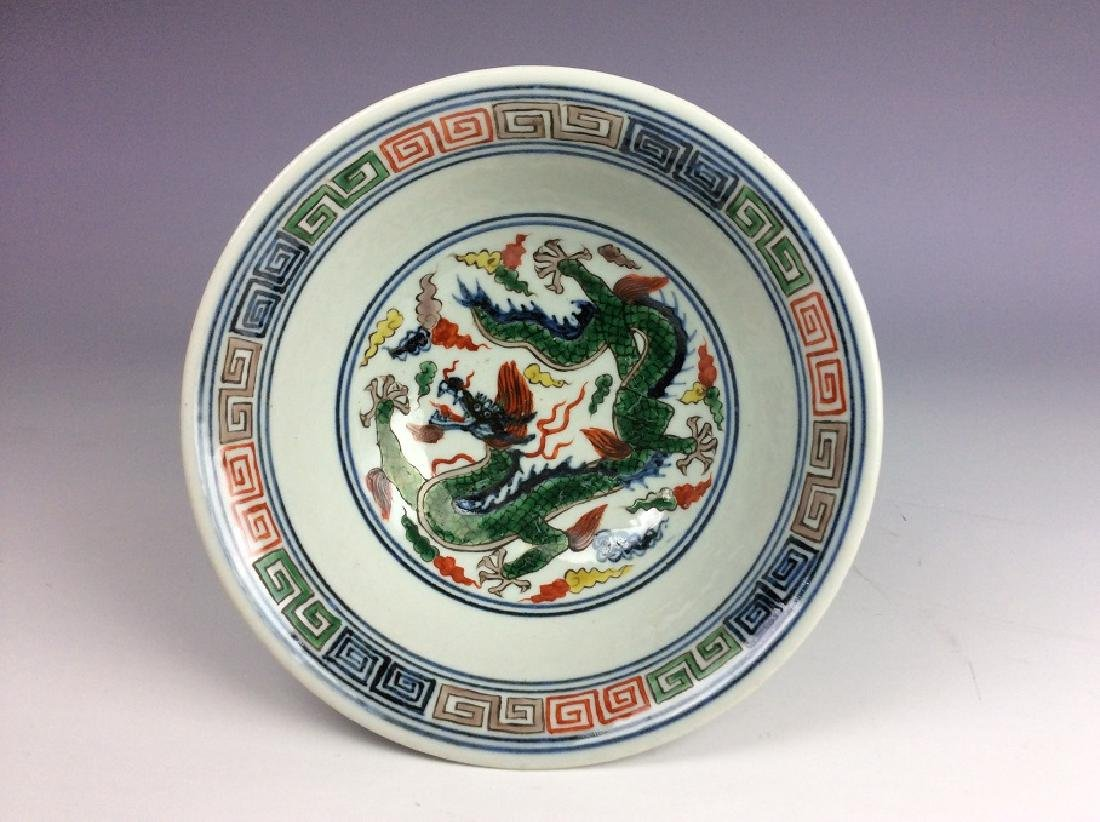 Fine Chinese porcelain bowl,  Wucai glazed, decorated, - 4