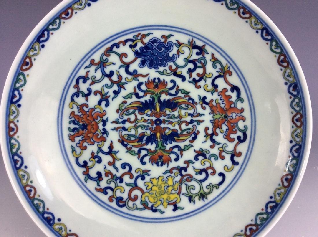 Fine Chinese porcelain plate, famille rose glazed, - 3