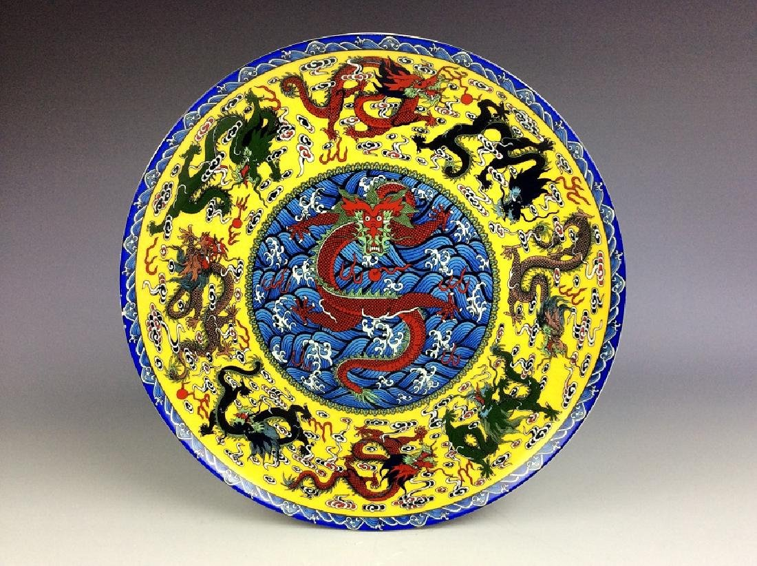 Chinese porcelain plate, yellow ground decorated with