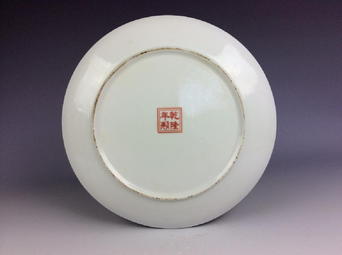 Chinese porcelain plate, yellow ground decorated with - 2