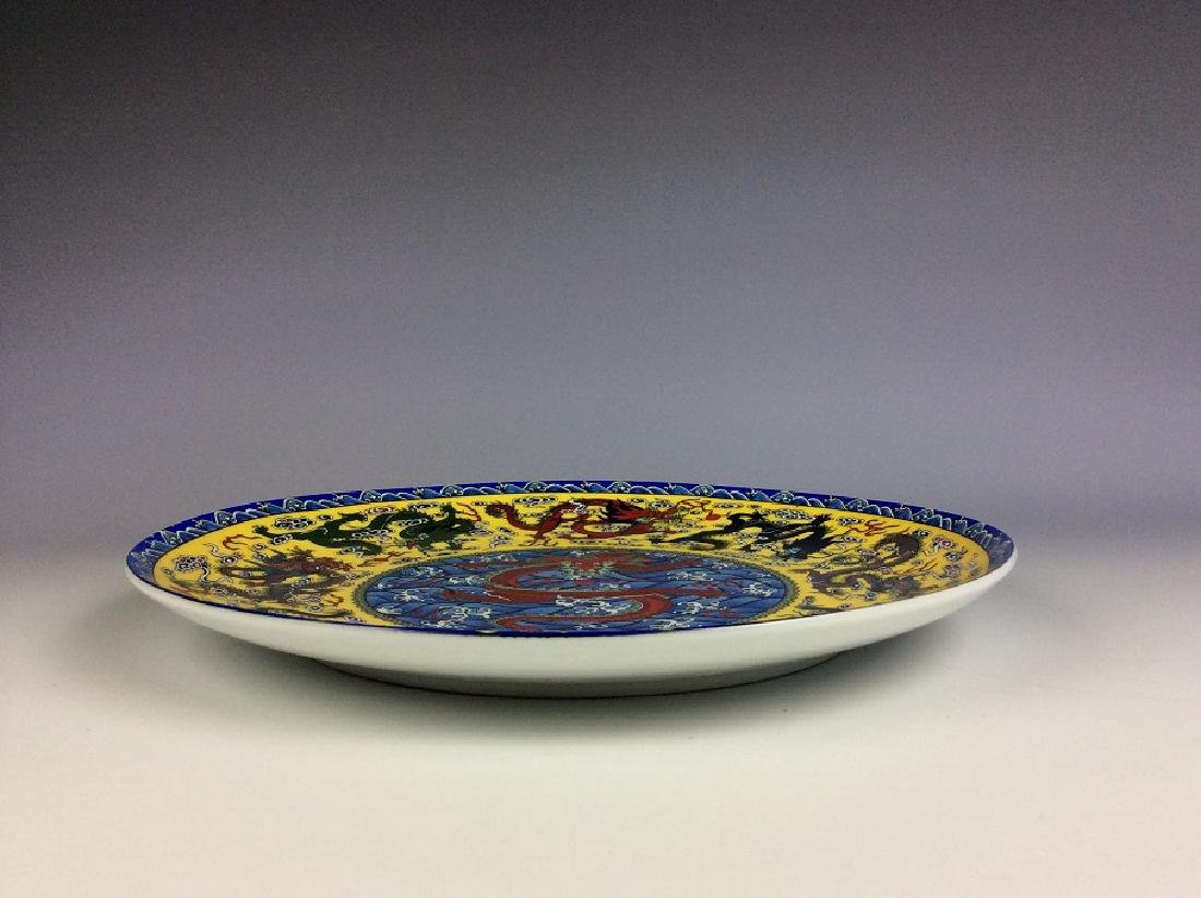 Chinese porcelain plate, yellow ground decorated with - 3
