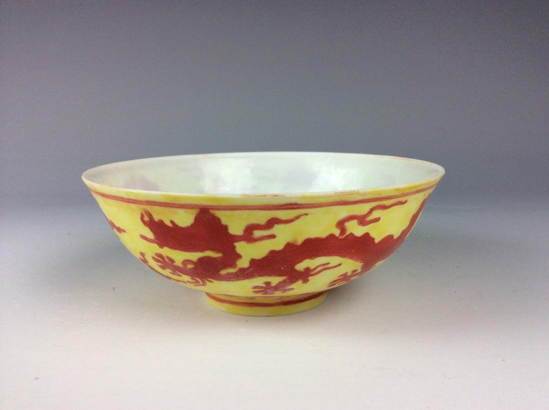 Chinese Ming style porcelain bowl,  yellow ground with
