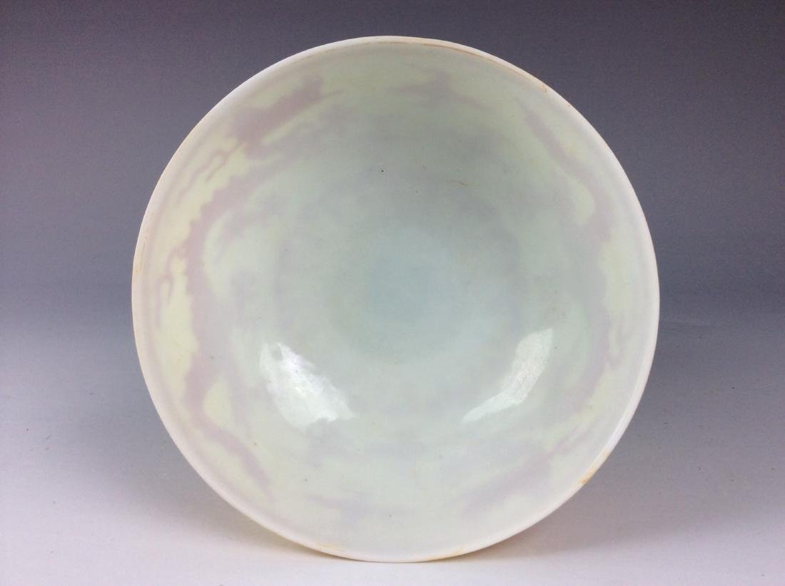 Chinese Ming style porcelain bowl,  yellow ground with - 2