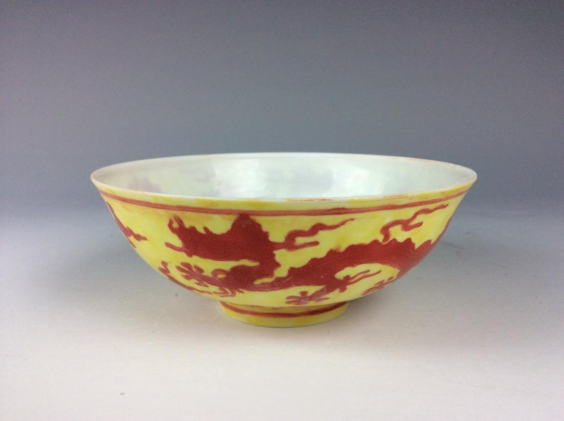 Chinese Ming style porcelain bowl,  yellow ground with - 3