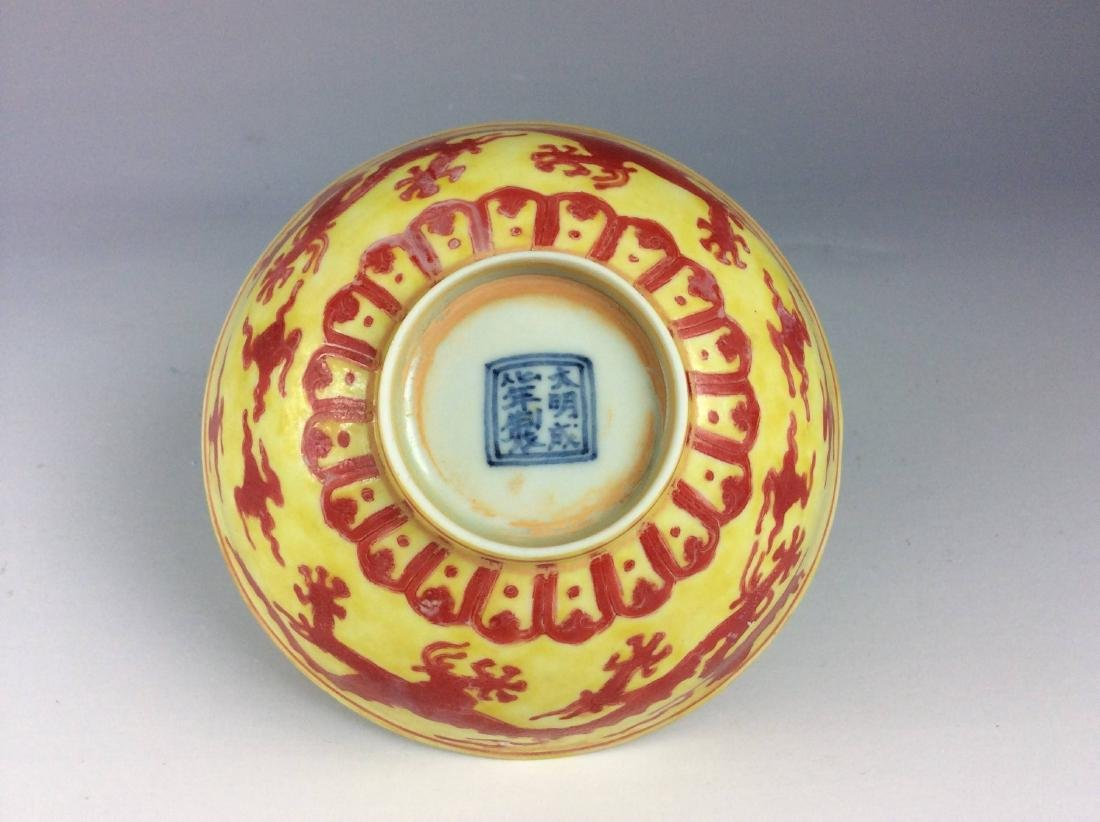 Chinese Ming style porcelain bowl,  yellow ground with - 4