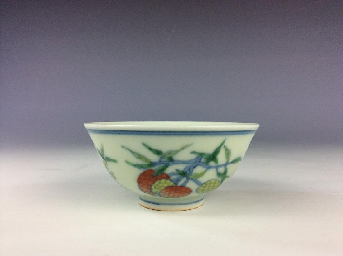 Fine Chinese porcelain cup, Doucai on white glazed,