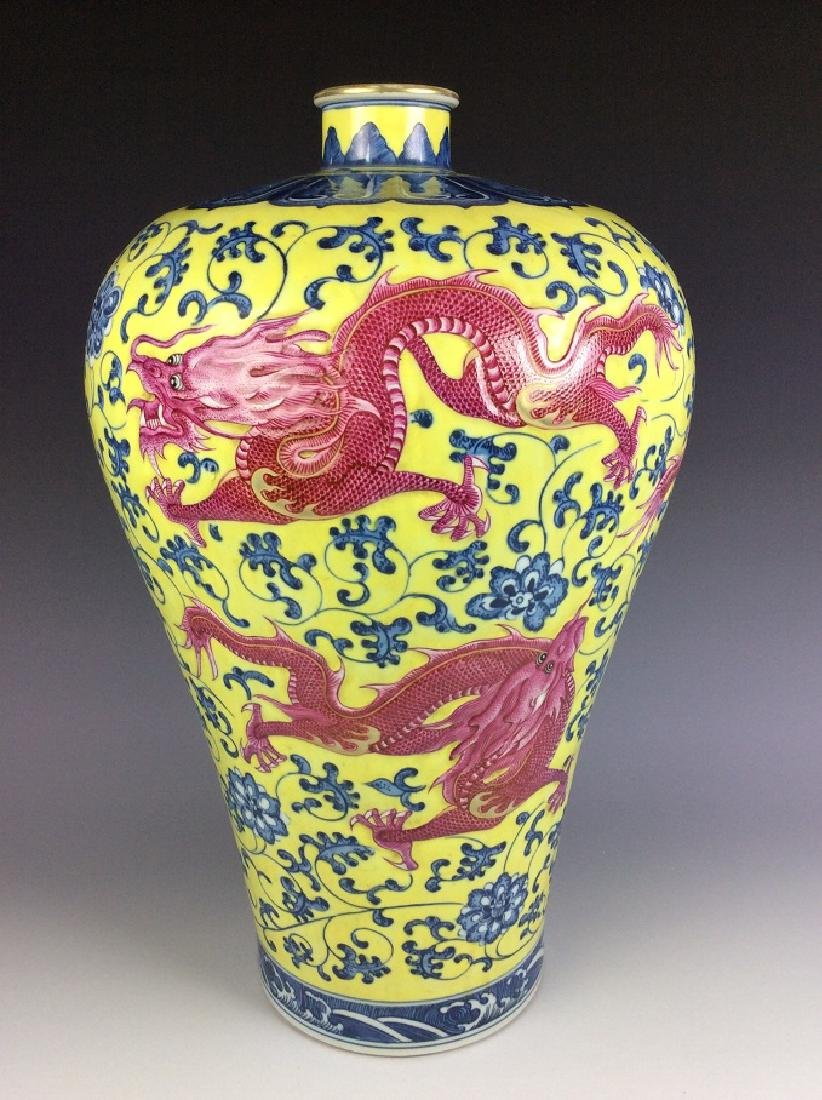 Very Rare Chinese Porcelain vase, Meiping shape, yellow