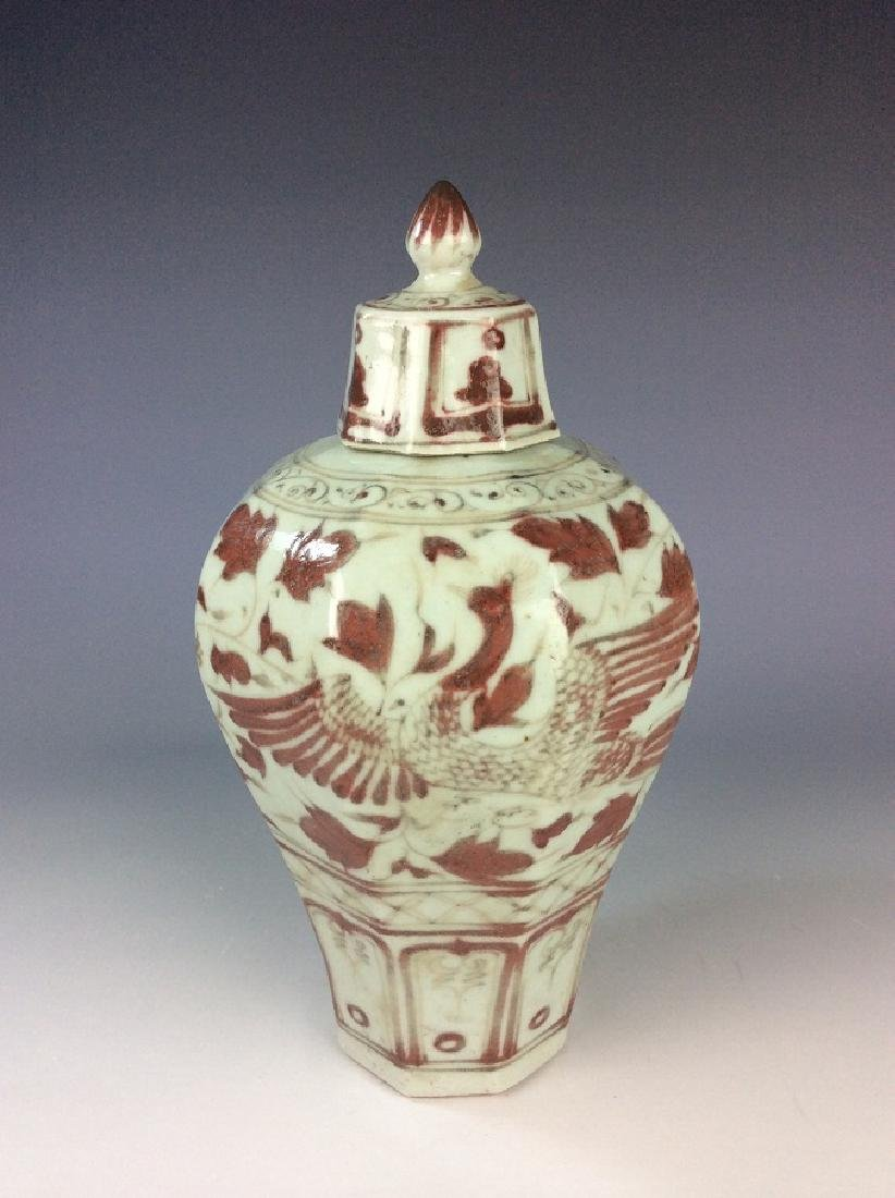 Chinese Yuan style porcelain vase with lid, underglazed