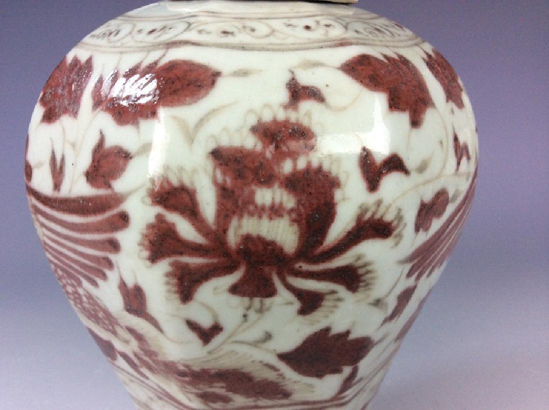 Chinese Yuan style porcelain vase with lid, underglazed - 4