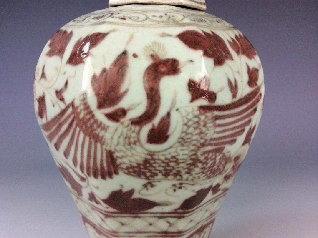 Chinese Yuan style porcelain vase with lid, underglazed - 5