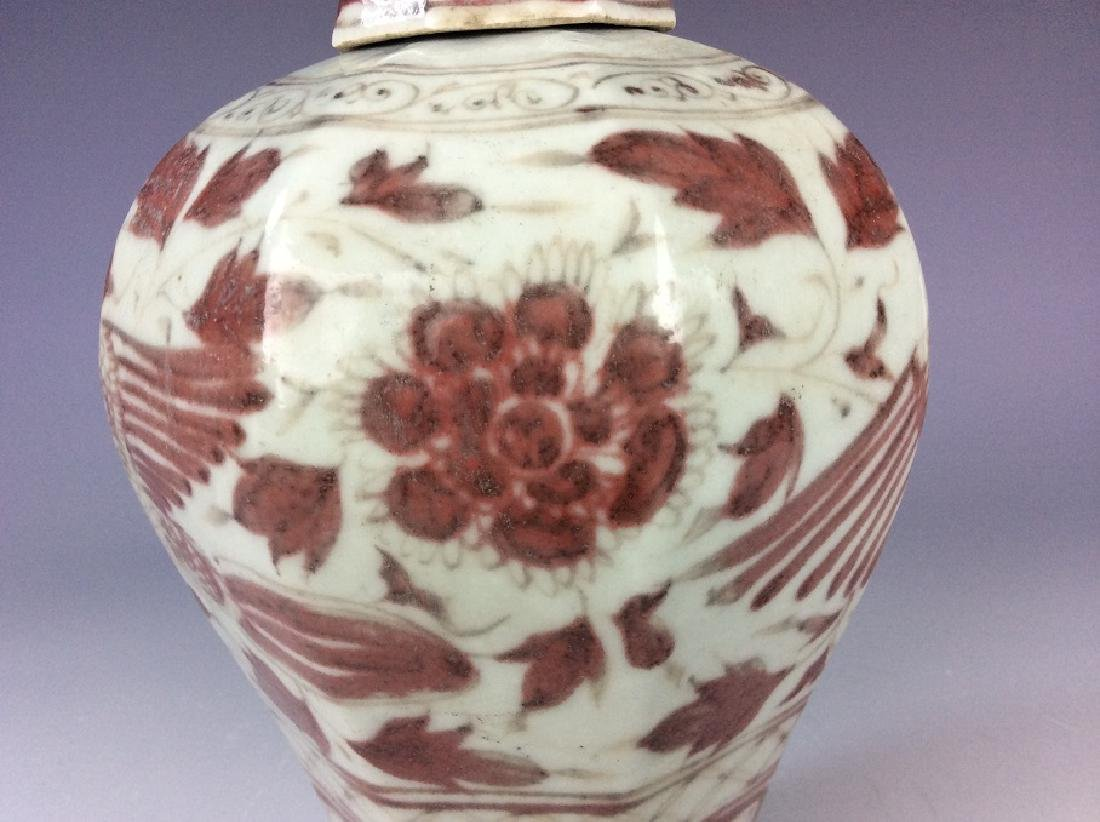 Chinese Yuan style porcelain vase with lid, underglazed - 6