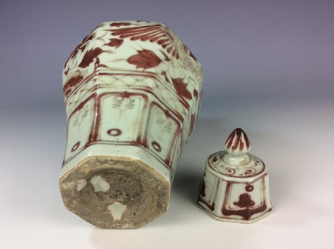 Chinese Yuan style porcelain vase with lid, underglazed - 7