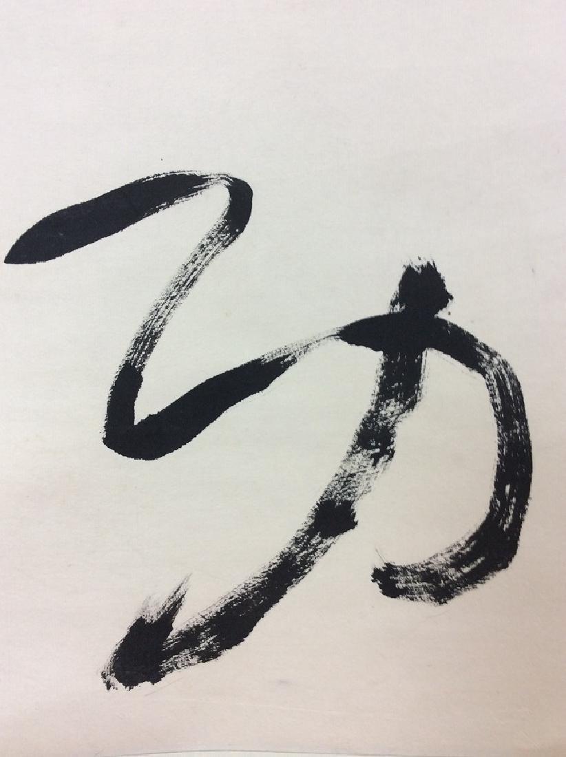 Pair of Chinese Calligraphy scrolls, hand written - 5