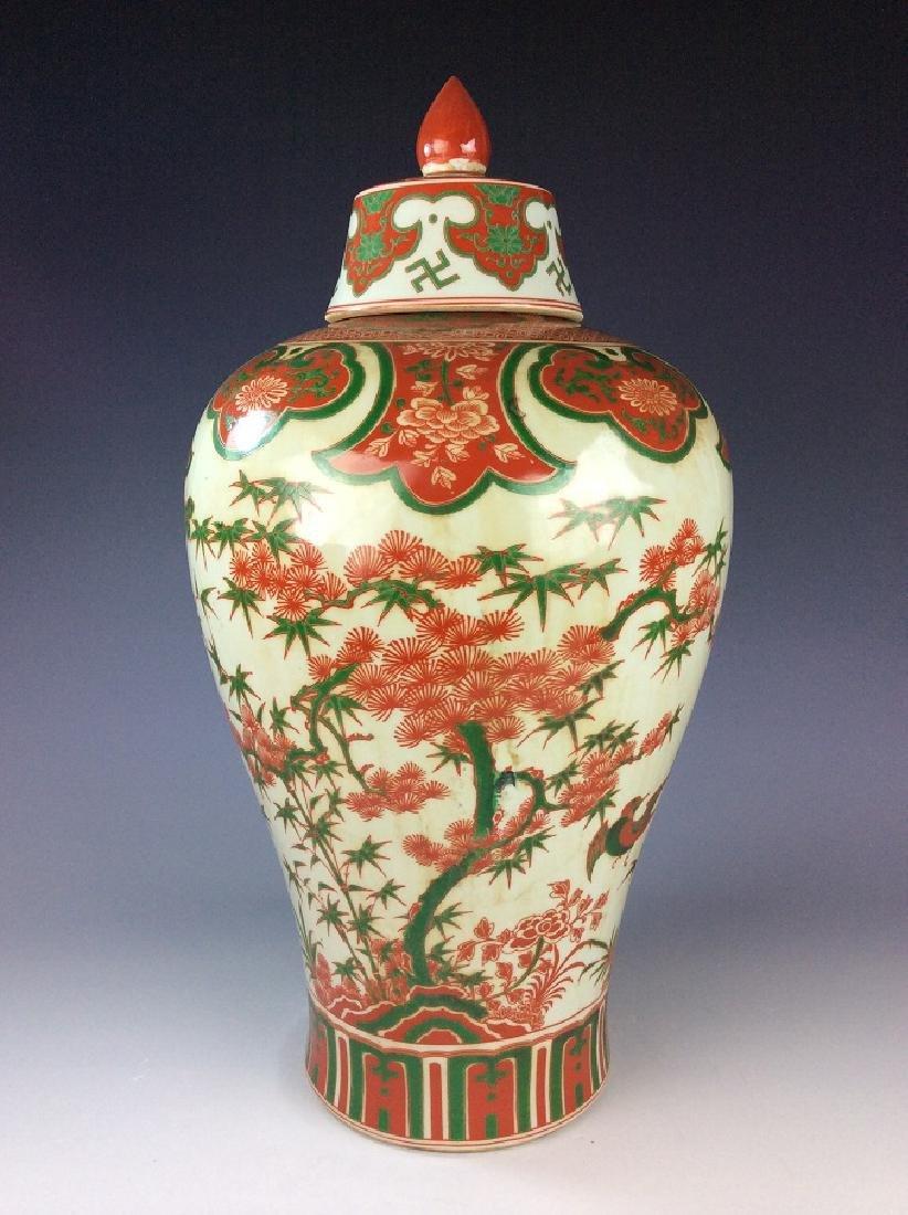 Rare Chinese Ming Wucai style porcelain vase, marked,