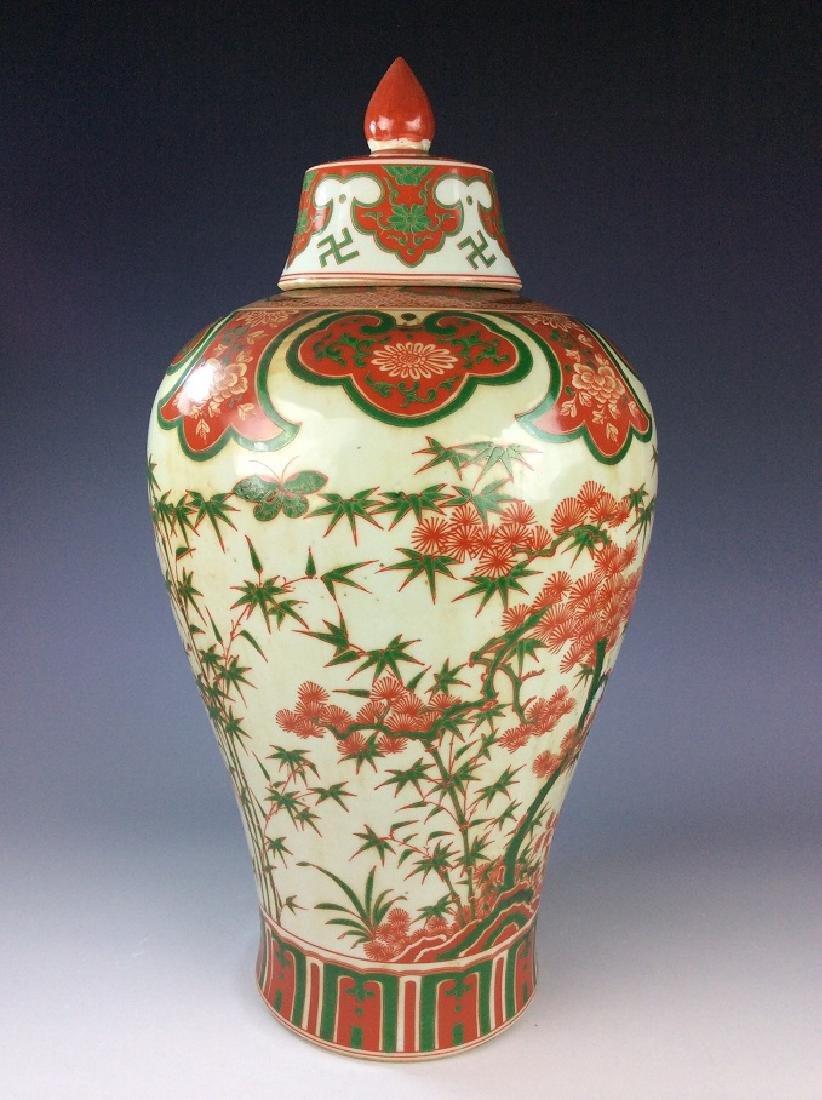 Rare Chinese Ming Wucai style porcelain vase, marked, - 2