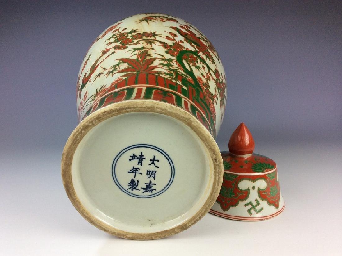 Rare Chinese Ming Wucai style porcelain vase, marked, - 5