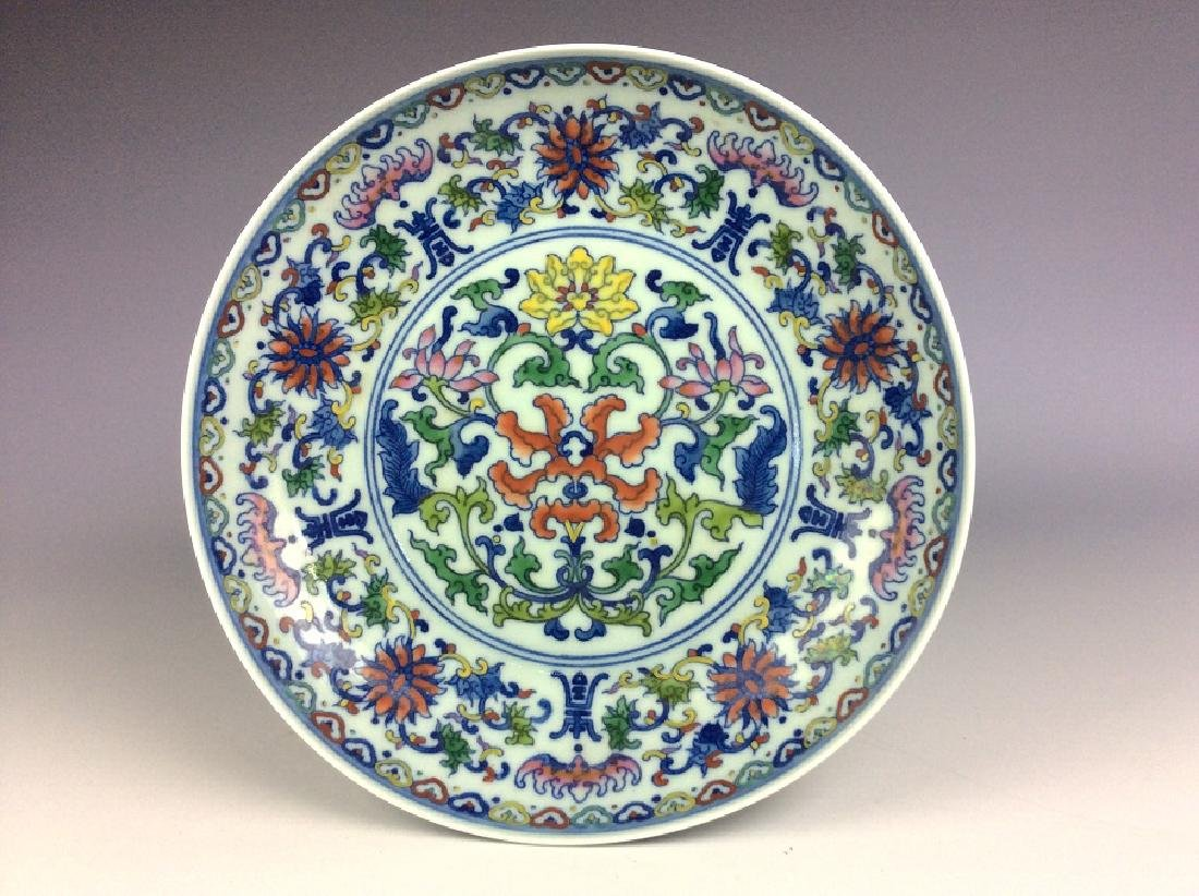 Chinese porcelain plate, Doucai glazed, decorated and
