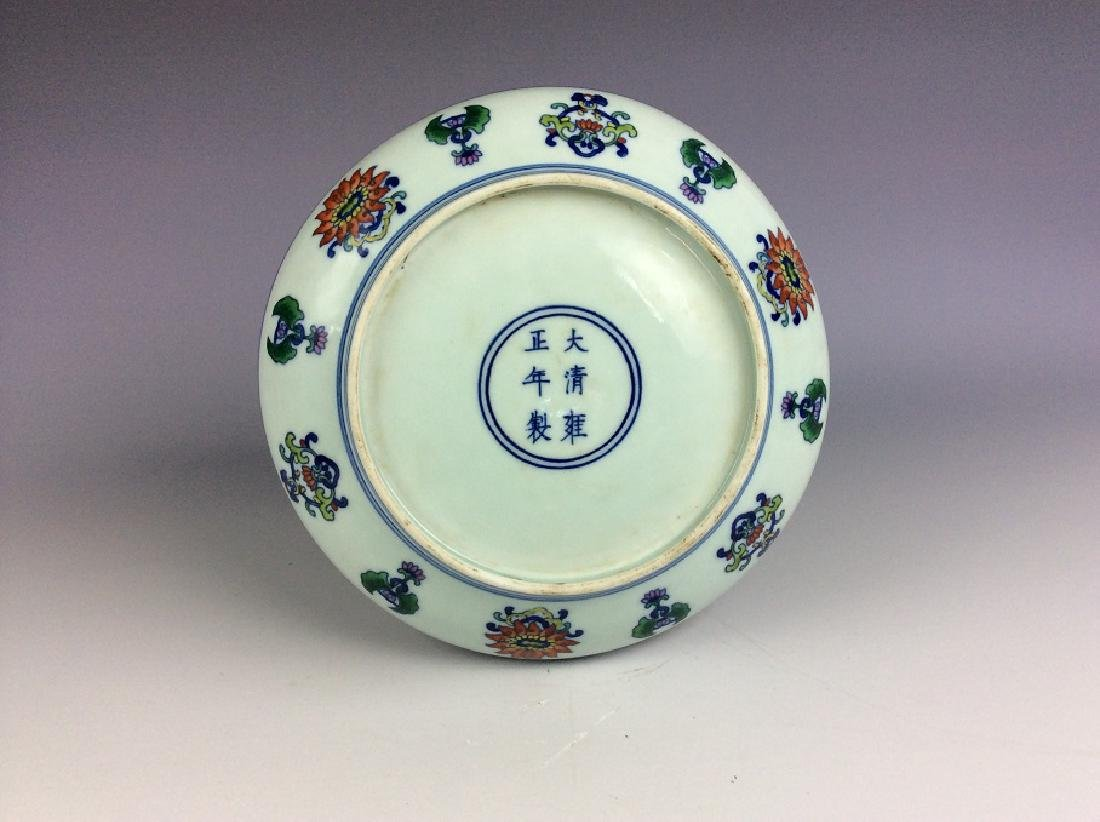 Chinese porcelain plate, Doucai glazed, decorated and - 2