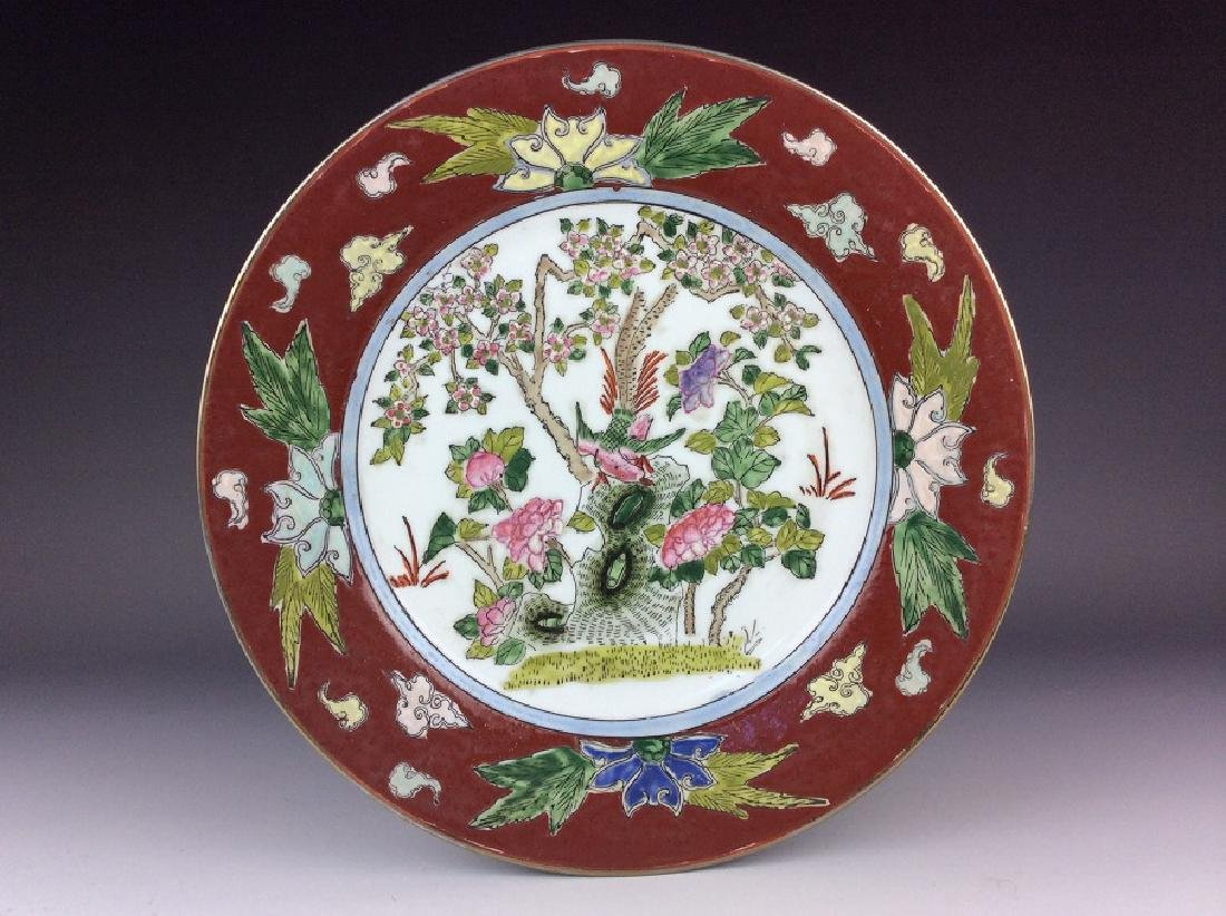 Chinese export porcelain plate painted with phoenix and