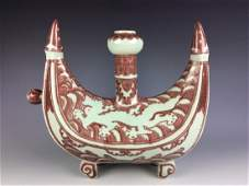 Rare islamic Yuan / Ming style Chinese porcelain kendy,