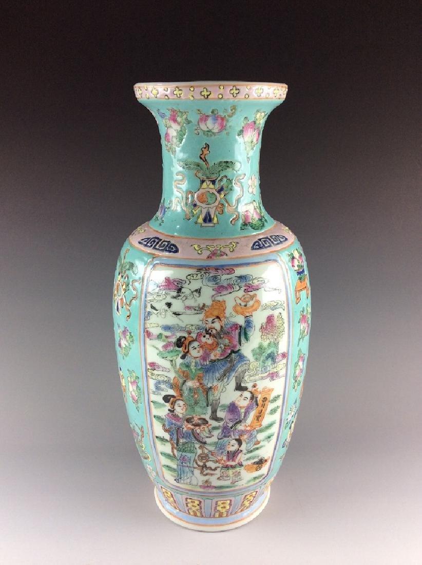 Vintage Chinese famille rose porcelain vase, marked