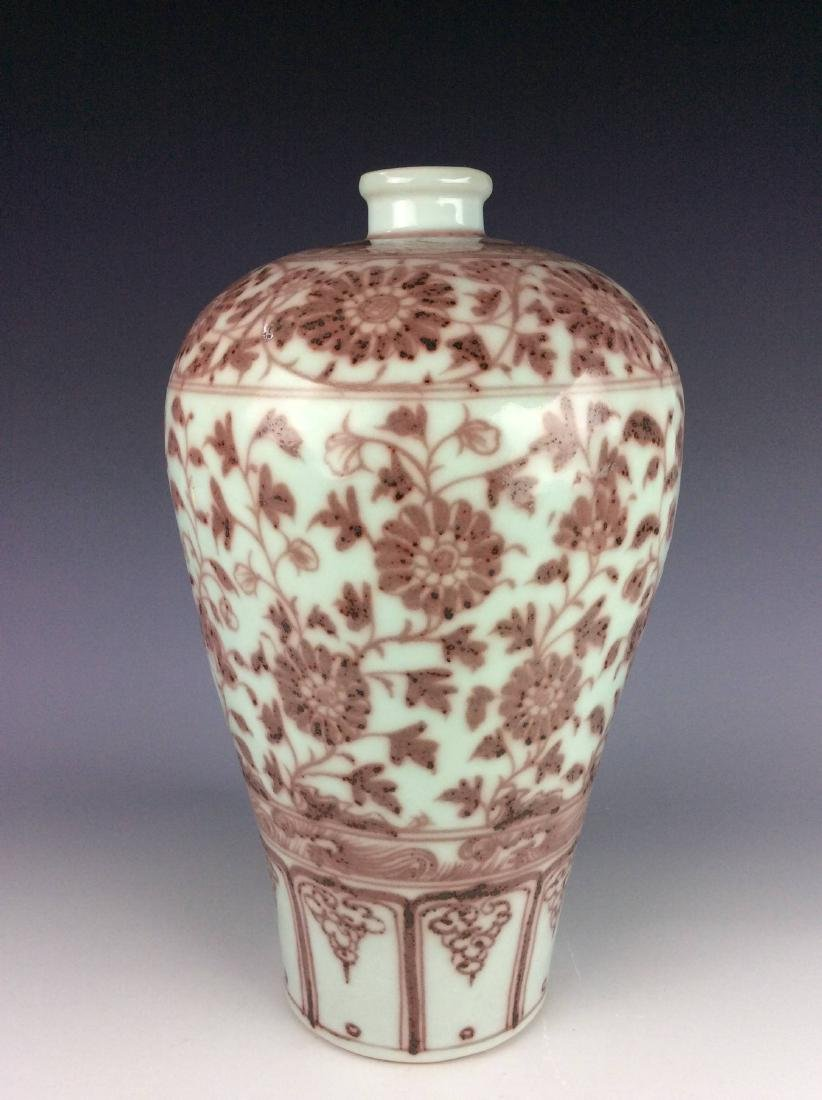 Yuan style  Chinese porcelain meiping vase,