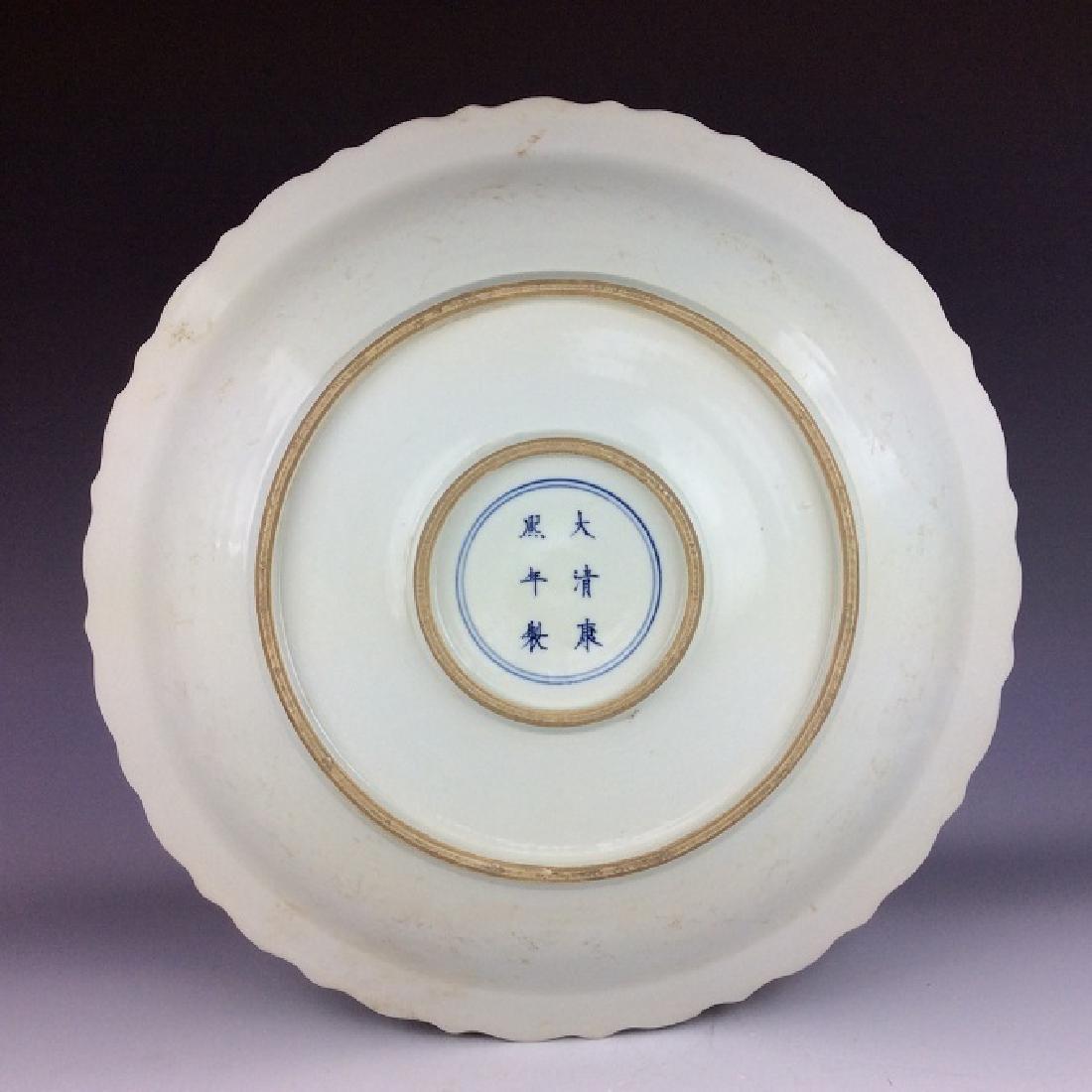 Large Chinese blue & white glazed porcelain plate,