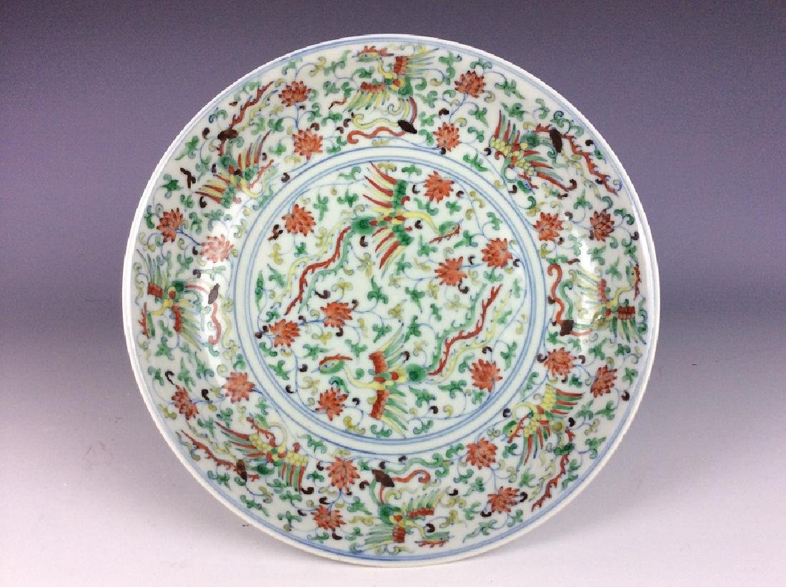 Fine Chinese porcelain plate, Douci glazed green galzed