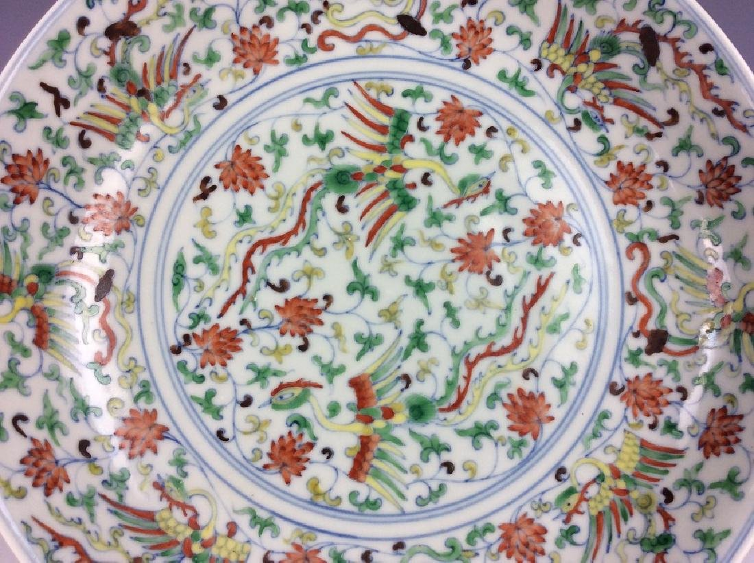 Fine Chinese porcelain plate, Douci glazed green galzed - 2