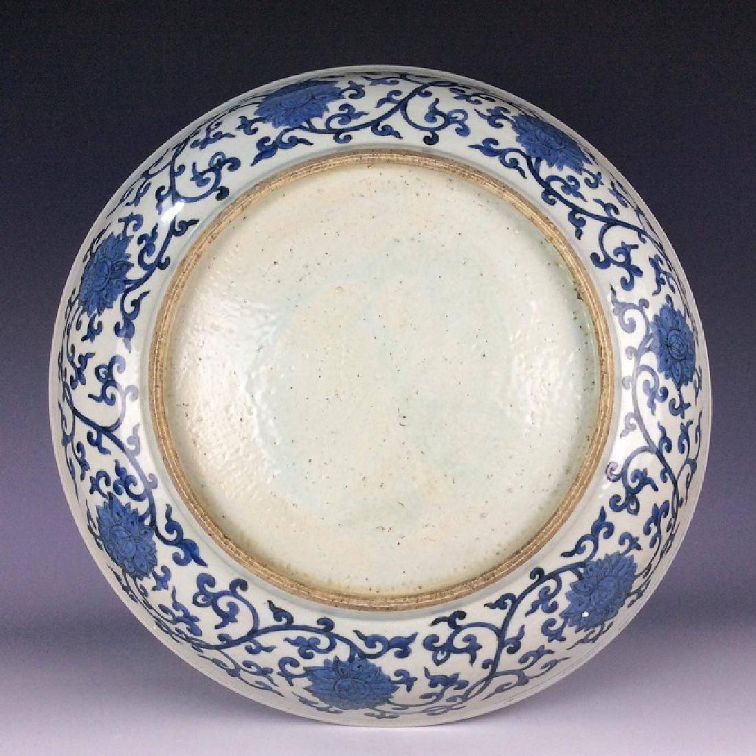 Rare Chinese porcelain plate, blue & white glaze,