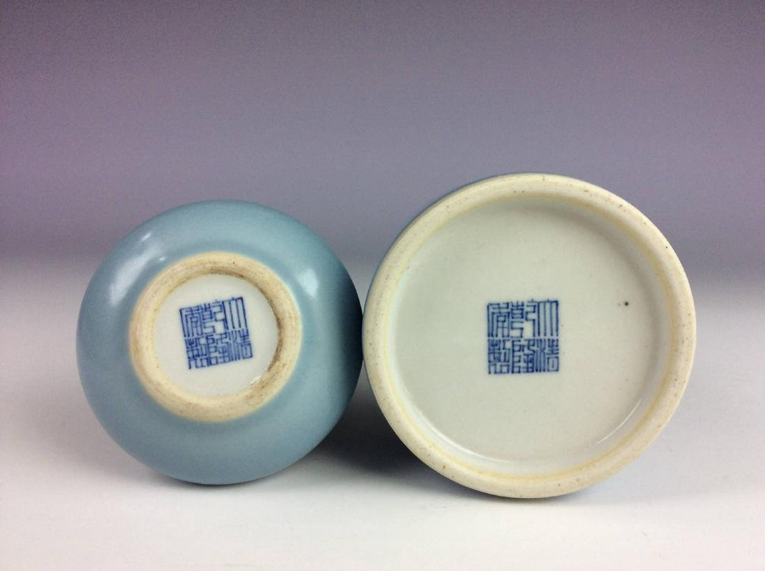 A set of two Chinese porcelain small vase & water pot,