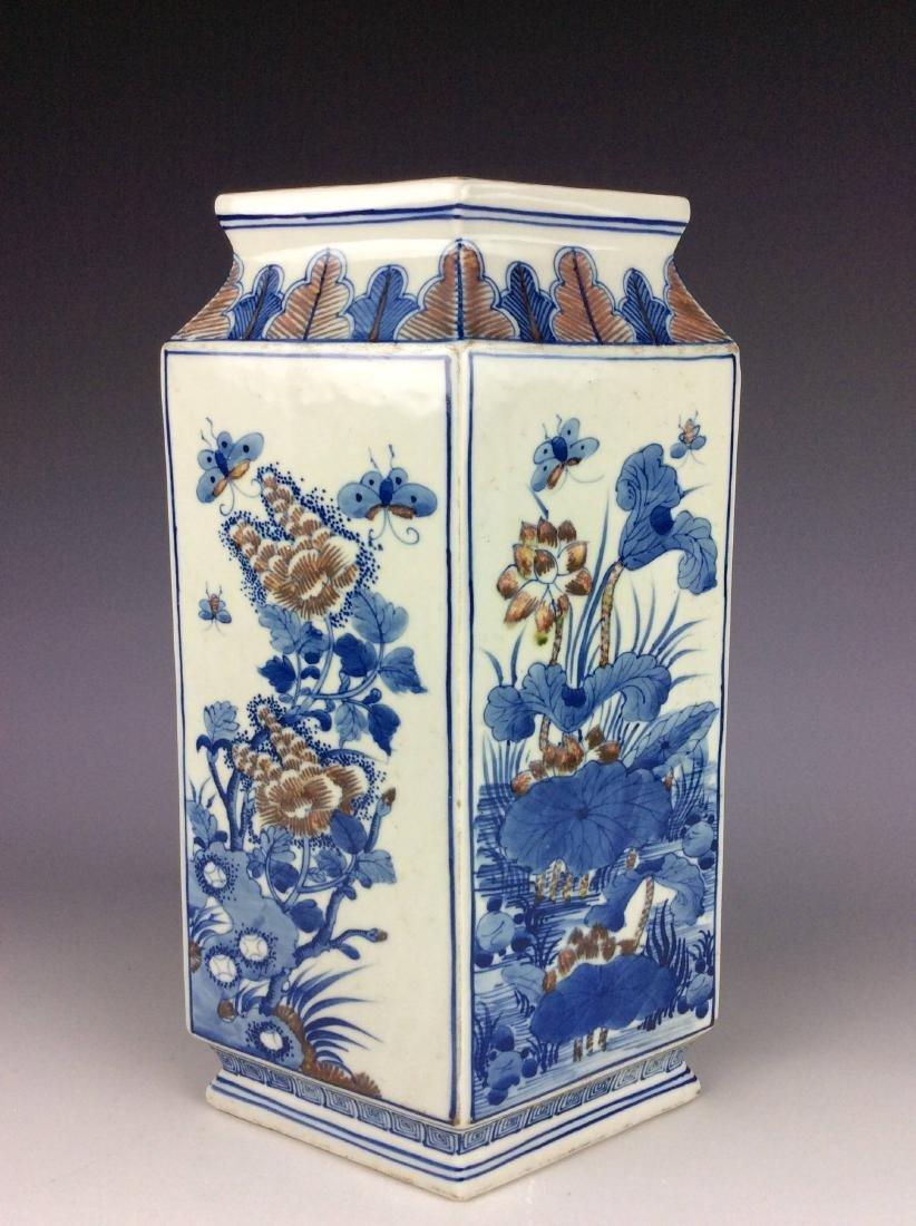 Vintage Chinese porcelain vase, blue & white with