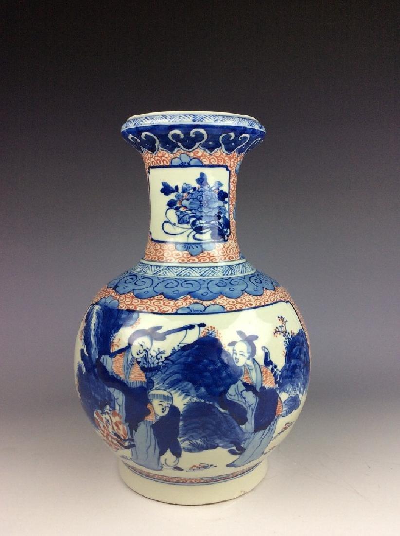 Chinese porcelain vase , underglaze-red with blue &