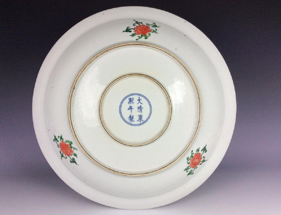 Large vintage Qing style Chinese porcelain charger ,