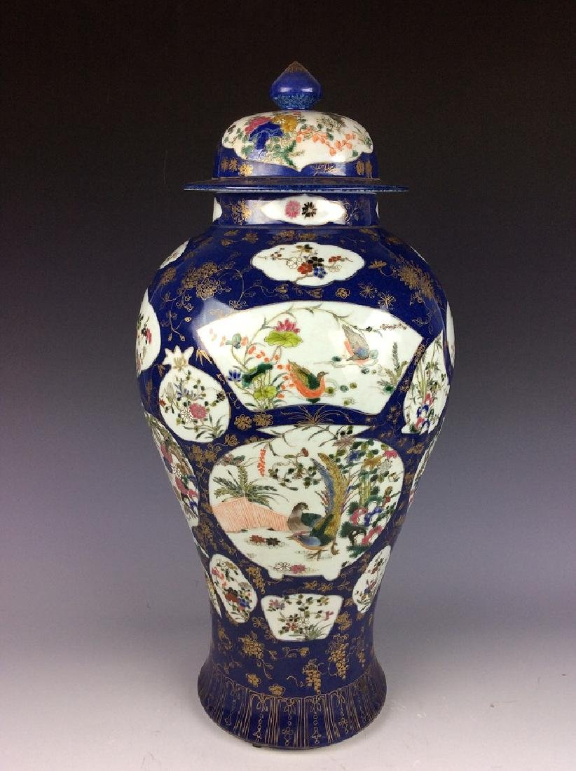 Rare Large Chinese blue ground with panels, decorate