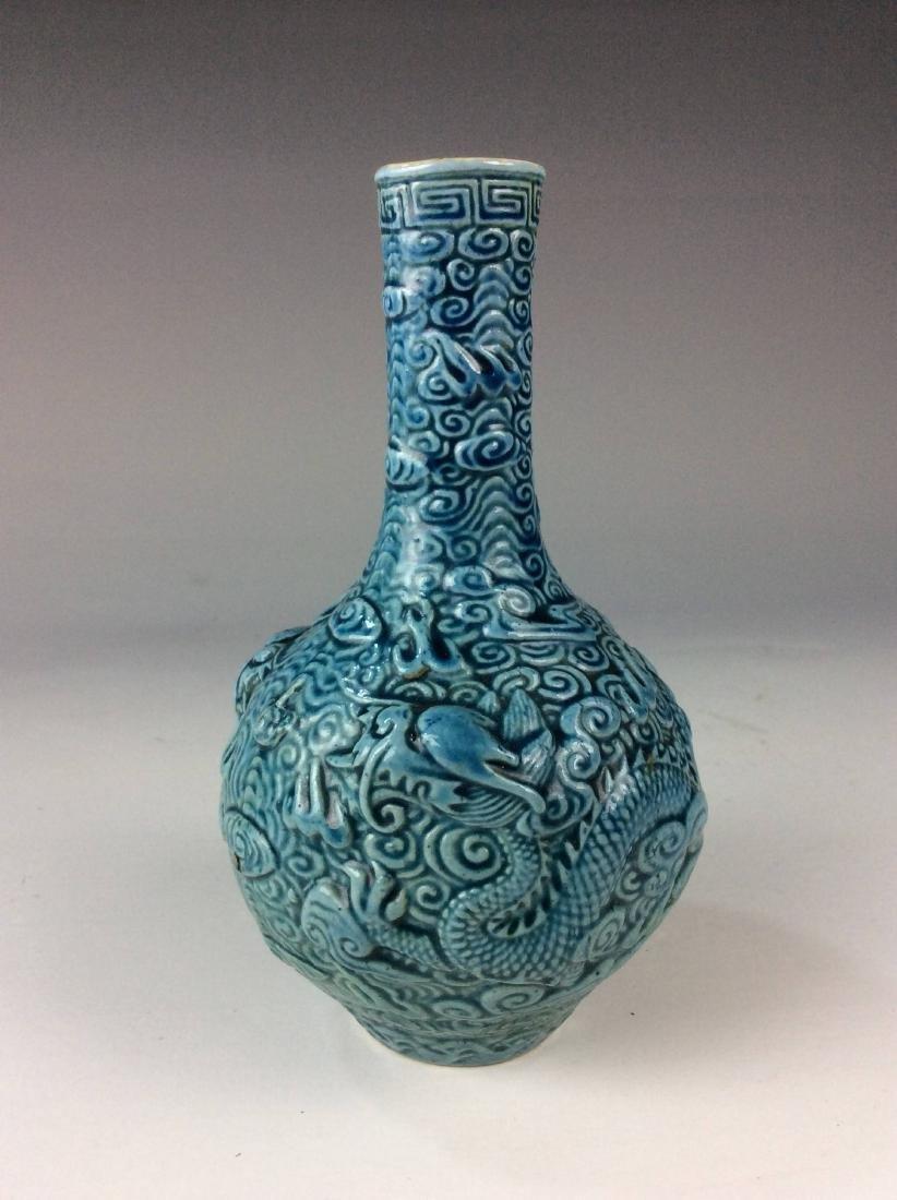 Chinese porcelain vase, blue glazed, marked &