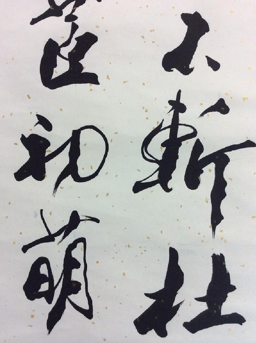 Chinese painting, hand painted scroll, - 5