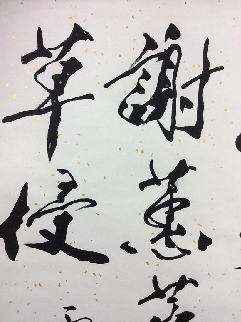 Chinese painting, hand painted scroll, - 6