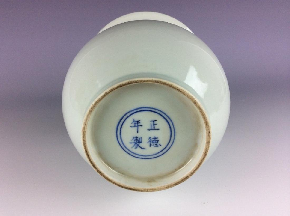Rare Chinese porcelain pot, white glazed,  marked