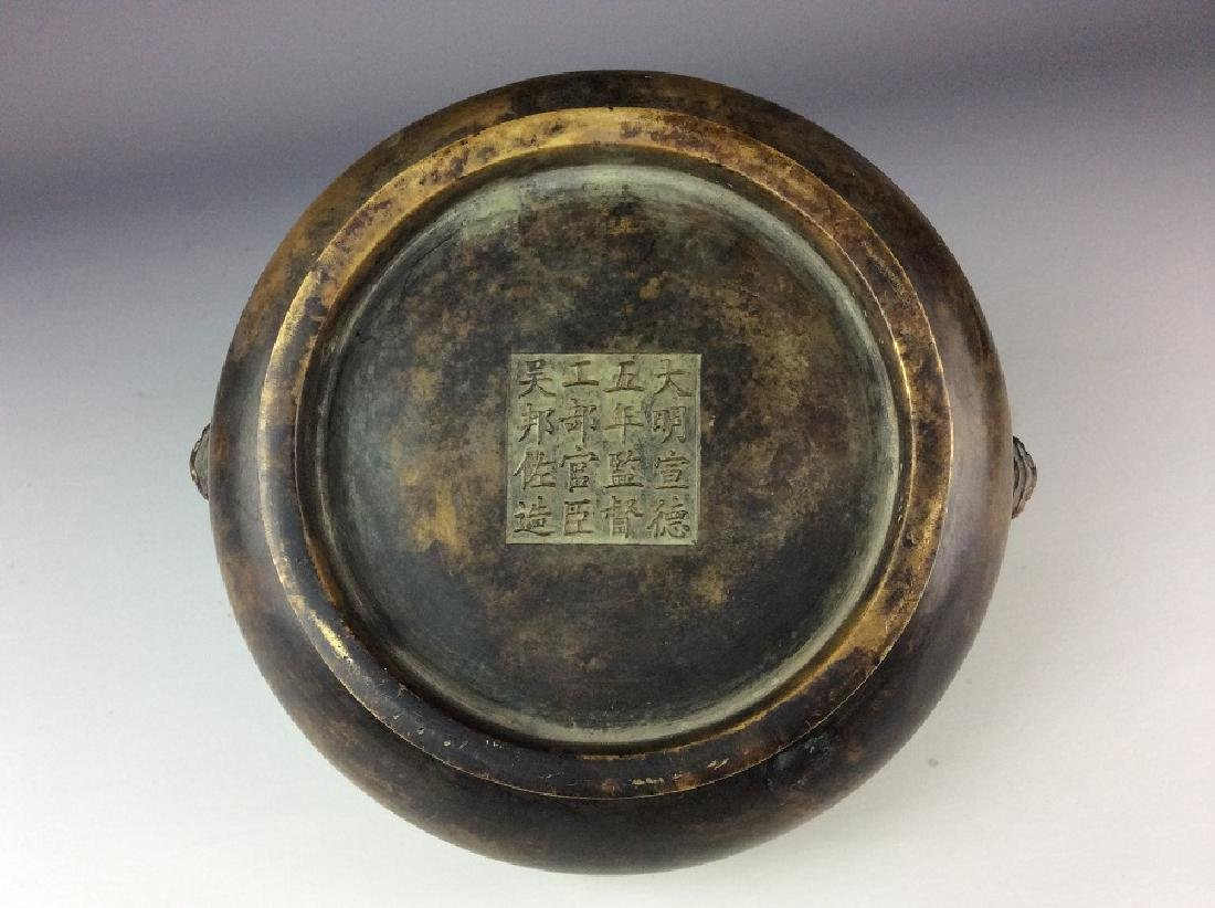 Chinese bronze censer with animalthe-head ears, marked