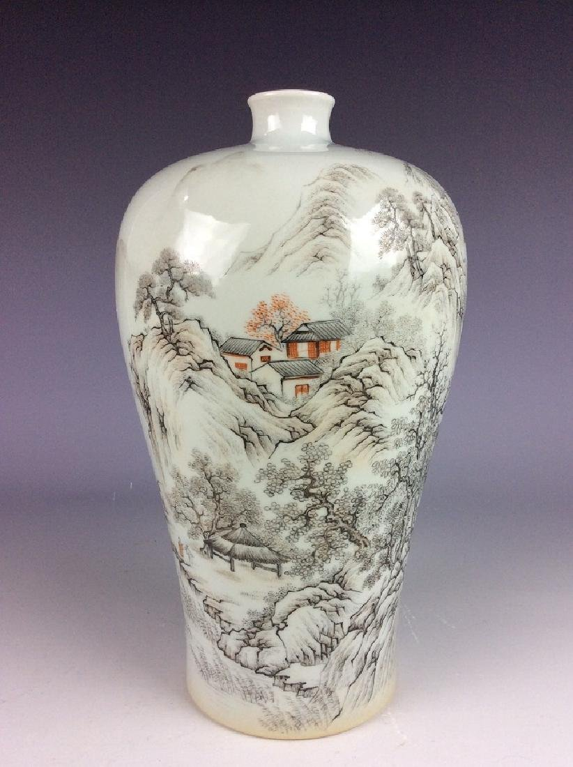 Very rare Qing Chinese porcelain meiping shape, black