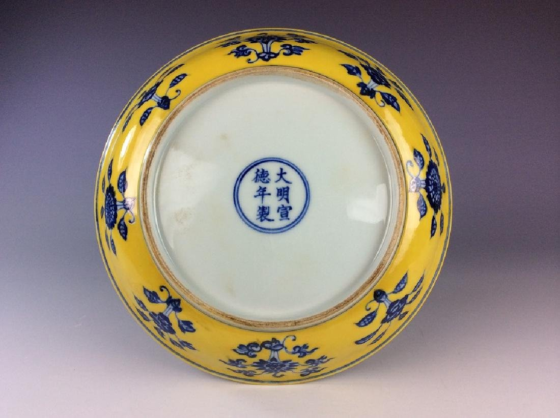 Chinese yellow ground B/W plate - 2