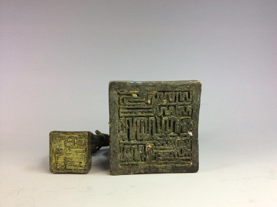 Set of Chinese bronze seal/stamp in shape of  dear and - 6