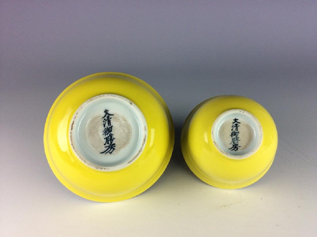 A set of Chinese porcelain cup& bowl, yellow glazed, - 2