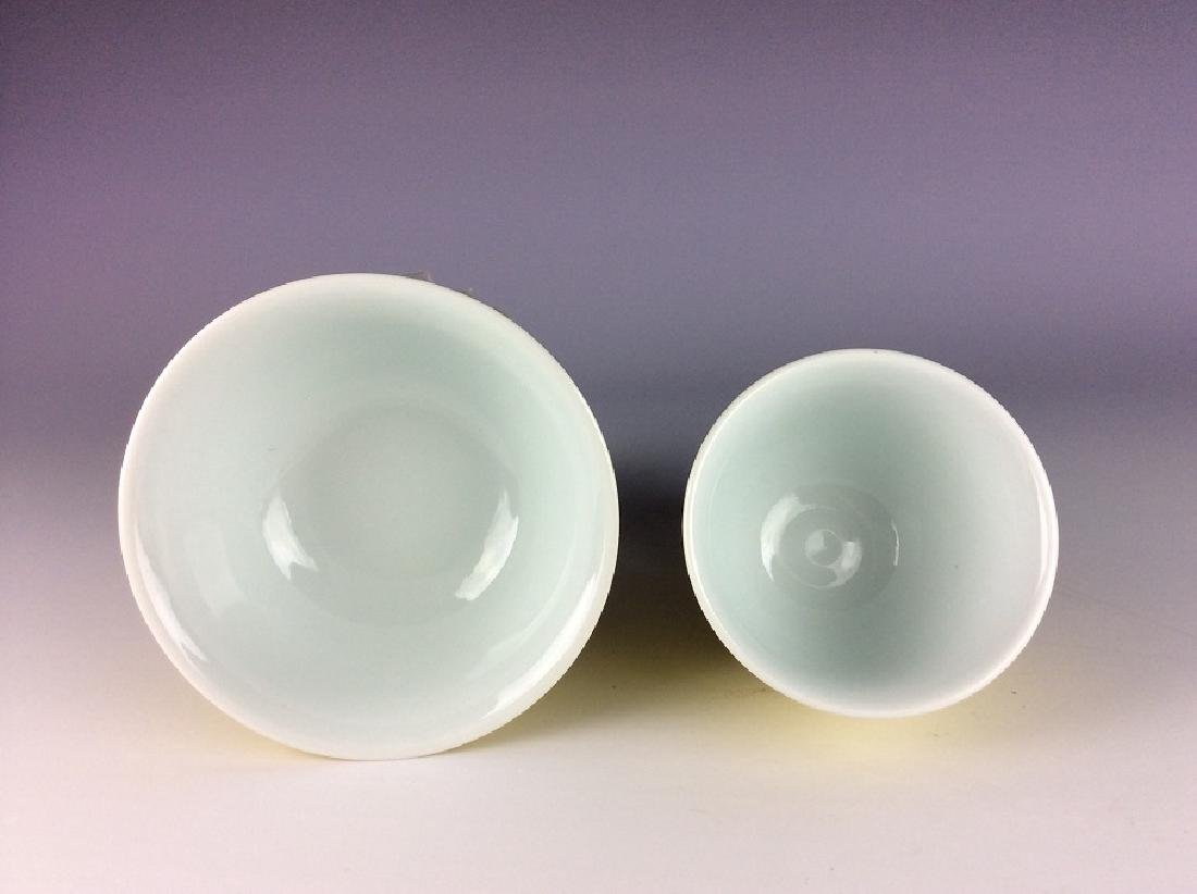 A set of Chinese porcelain cup& bowl, yellow glazed, - 3