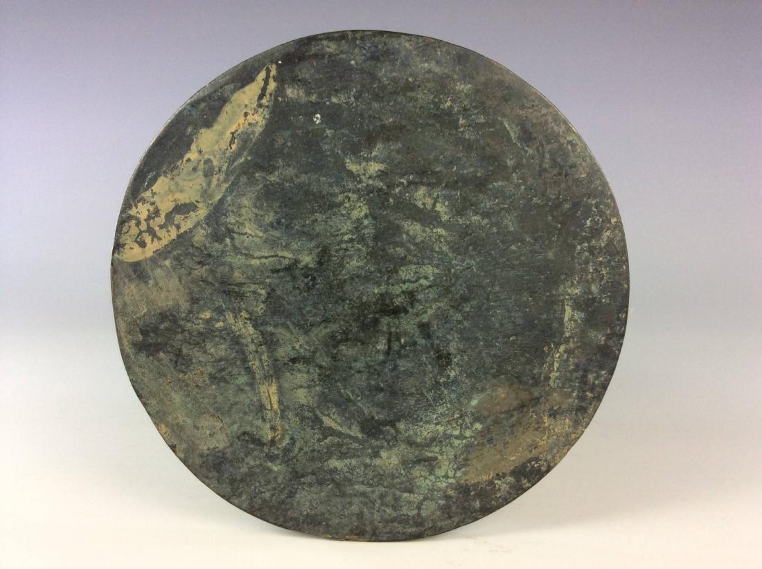 Chinese bronze mirror. - 2
