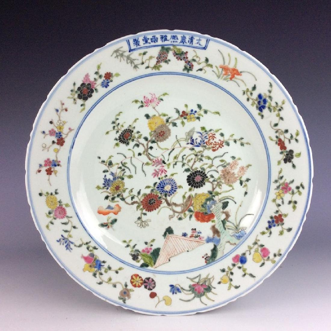 Fine Chinese porcelain plate, famille rose glazed,