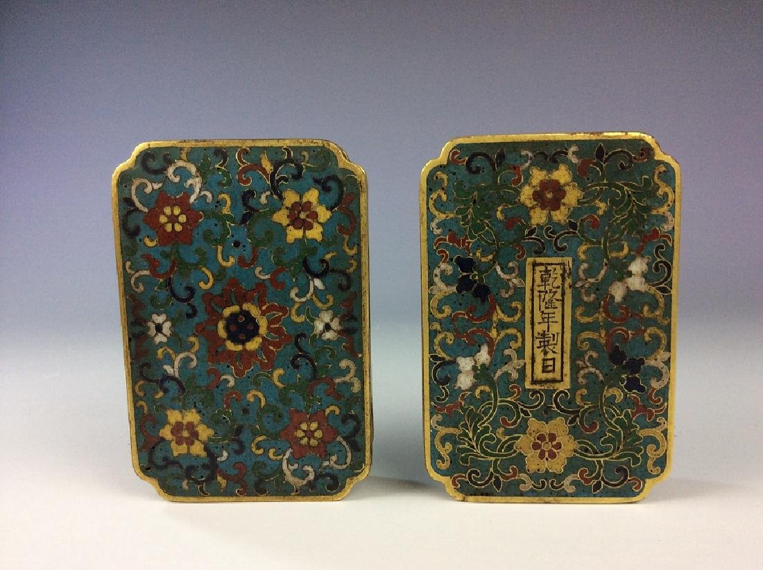 Chinese cloisonne box with lotus and mark on base.