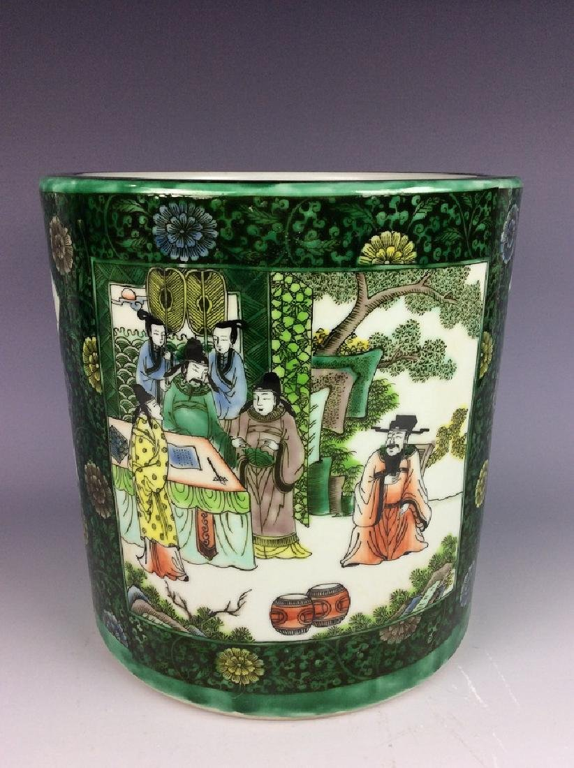 Fine Chinese porcelain brush pot, Verti glazed,