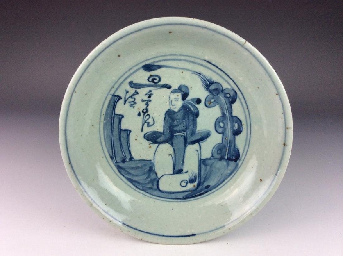 Chinese porcelain plate, B&W glazed decorated, marked